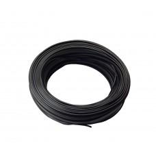 Автомобильный DC-кабель Fristom 2-х жильный 2 x 0,75 мм LGY2x075