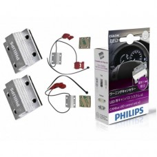 Обманка CAN-шины Philips LED CANBUS CEA5W-12956X2